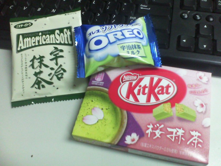 Oreo cakesters, soft-batch cookies, AND a blossomy version of green-tea KitKats...