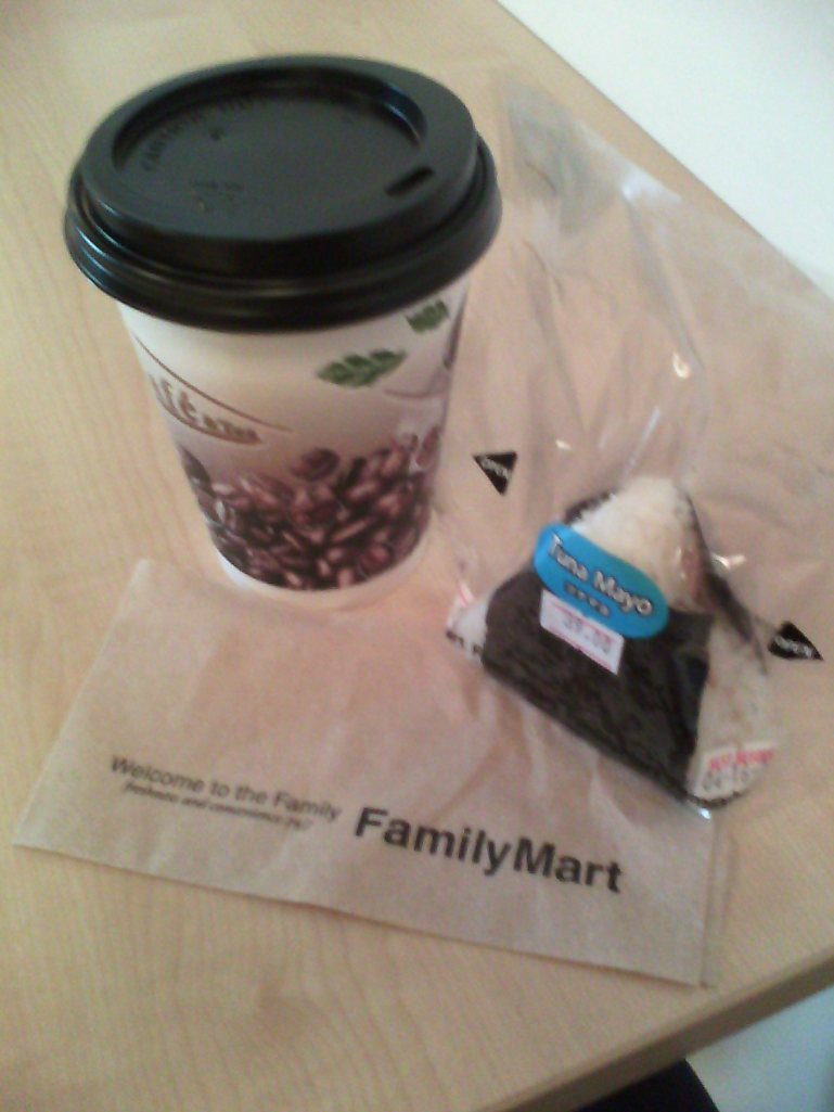 Family Mart is now in the PHL!