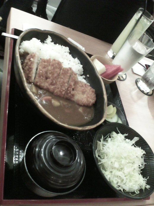 Curry Cutlet for one
