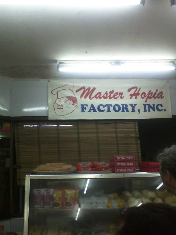 Welcome to the factory!
