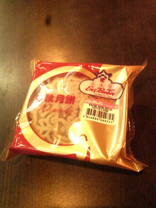 One very early mooncake