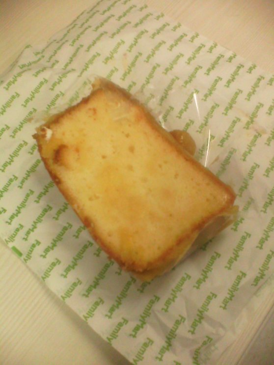 Yema cake from Family Mart